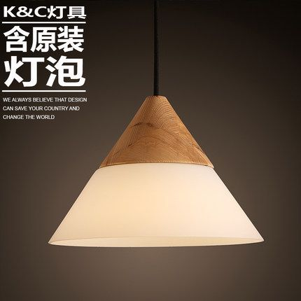 Find More Pendant Lights Information about scandinavian pendant lights oak+glass+iron dinning room pendant lighting brief restaurant light fixtures 220v free shipping,High Quality light suspension,China light fixture pictures Suppliers, Cheap light costume from SMART COB LIGHTING LIMITED on Aliexpress.com