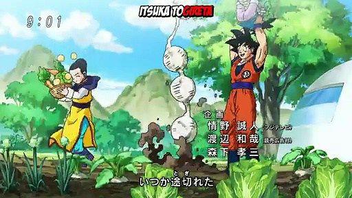 Dragon Ball Super 9 VOSTFR: Navré pour l'attente, Beerus-sama. Le Super Saiyan God est enfin né!