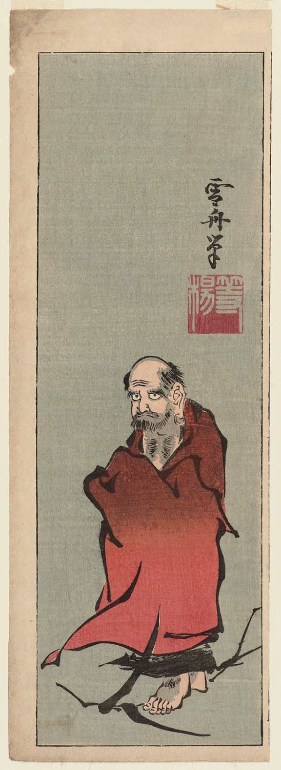 Bodhidharma Crossing the Sea Supported Upon a Reed by Sesshû Tôyô