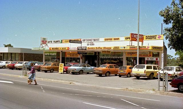 Blaxland Shops 1983