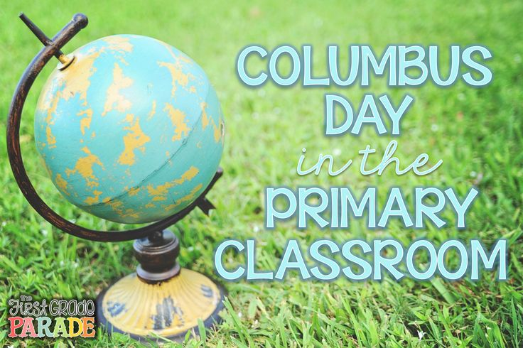 Columbus Day in the Primary Clasroom