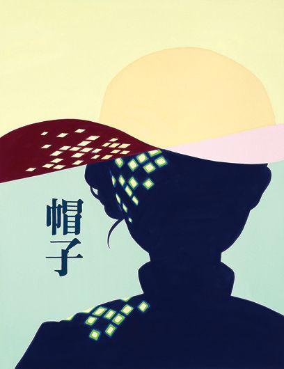 平面構成「帽子・人の頭部」と文字「帽子」をテーマに構成/B3サイズ