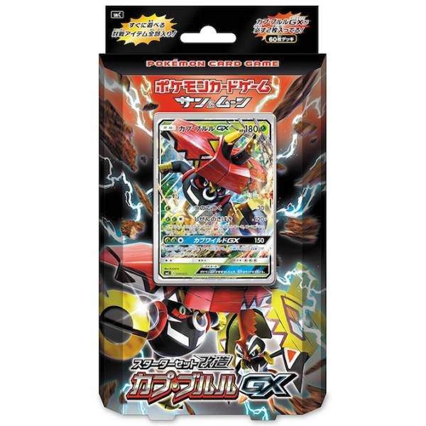 Image result for pokemon gx cards for sale