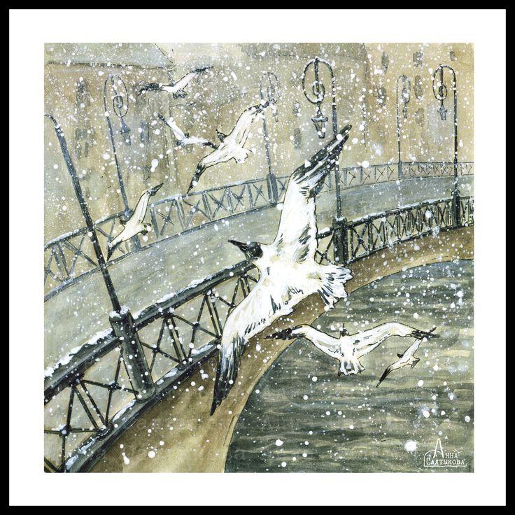 Художник, Анна Салтыкова, творчество, город, чайка, набережная, река, мост, снег, Москва, Питер, акварель, графика, птица, река, полет, снег, снегопад