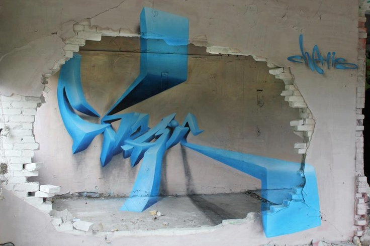 STREET ART UTOPIA » We declare the world as our canvasBy Chemis