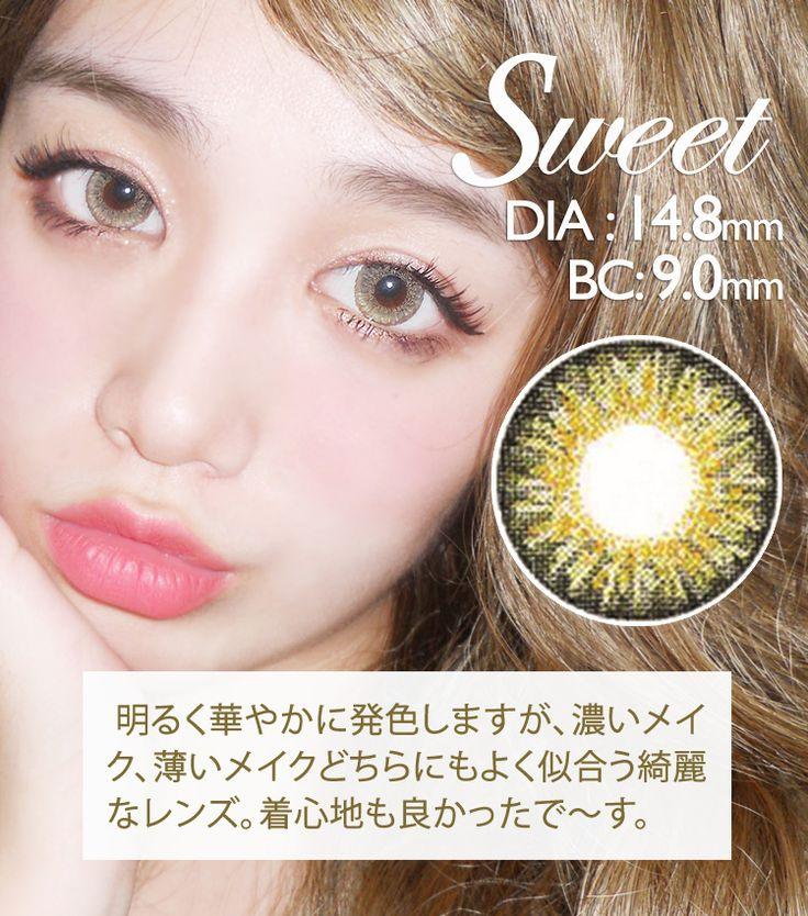 Dueba Sweet  Big C type Hazel