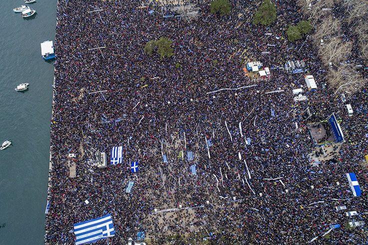 Λαοθάλασσα στο συλλαλητήριο για τη Μακεδονία (VIDEO) : aek365
