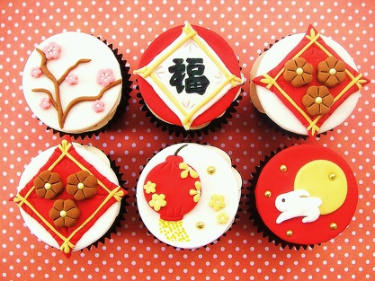 Chinese New Year On Pinterest Celebration