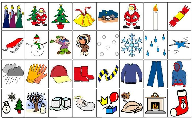 Christmas/Winter images for lotto games, snap...or whatever else you like!