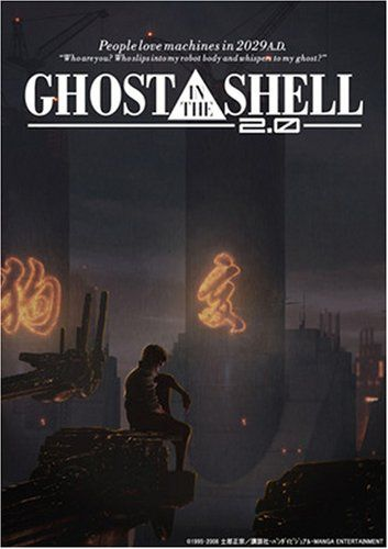 ghost in the shell... A teacher had me reading this anime book freshman year, which I found disturbing but wasn't bad after all