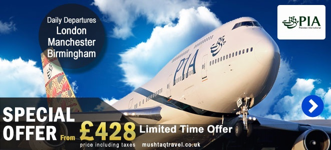pakistan flights special offers, limited time offer on pia airlines from manchester to islamabad, london to lahore.