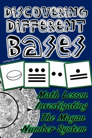 Blog Post with Free Printables - Mayan Number System Lesson Plan (Secondary Math) - This is great for the end of the school year or for a gifted group!  Place Value, Zero, Different Bases, and Number Systems