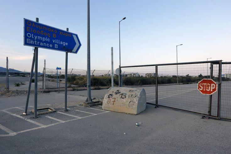L'entrée du village olympique à Thrakomakedones, au nord d'Athènes, le 25 juillet 2014.