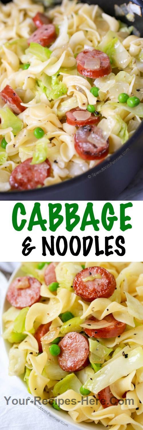 Cabbage and Noodles is a quick and easy Polish recipe with tender sweet cabbage, egg noodles and browned sausage tossed in butter, salt &… Ingredients Meat 12 oz Kielbasa or sausage Produce 1 clove Garlic 1/2 Head cabbage, chopped (approx. 6-7 cups) 1 Onion, large 2/3 cup Peas, frozen Pasta & Grains 8 oz Egg noodles Baking & Spices 1 Salt and fresh ground black pepper Oils & Vinegars 2 tbsp Olive oil Dairy 1/4 cup Butter, salted