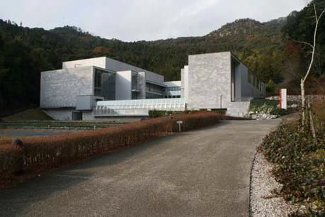 Akiyoshidai International Art Village