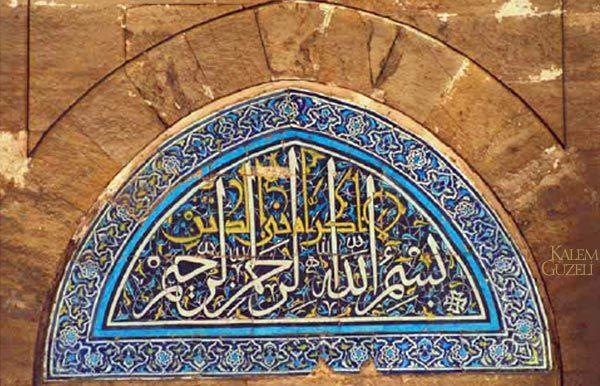 """© Yahya Sûfi - Kapı yazısı---Fatih Camii avlu penceresi üzerinde celî sülüs-kûfi hattıyla Besmele ve """"Lâ ikrâha fi'd-dîni – Dinde zorlama yoktur"""" ayet-i kerimesi yazılı. (Bakara Sûresi, 256.ayetten)"""