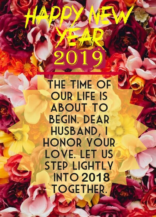 Home Hall Of Quotes Your Daily Source Of Best Quotes Happy New Year Quotes New Year Love Quotes Happy New Year Funny
