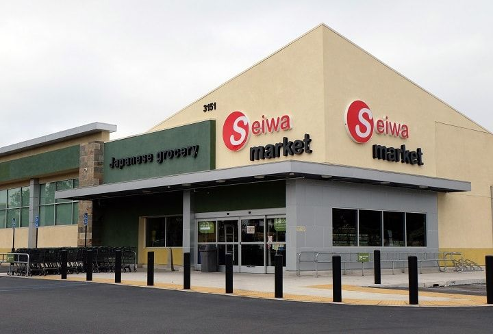 Seiwa Market Japanese Grocery Costa Mesa - Two Japanese Grocery Stores to Open in California & Texas