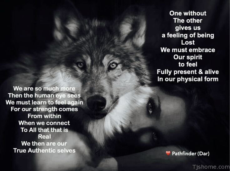 We are so much more then just our physical form.. By Darlene Moyen