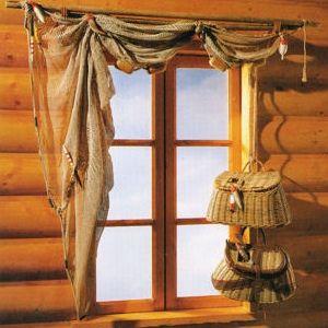 Top 4 Window Treatment Ideas