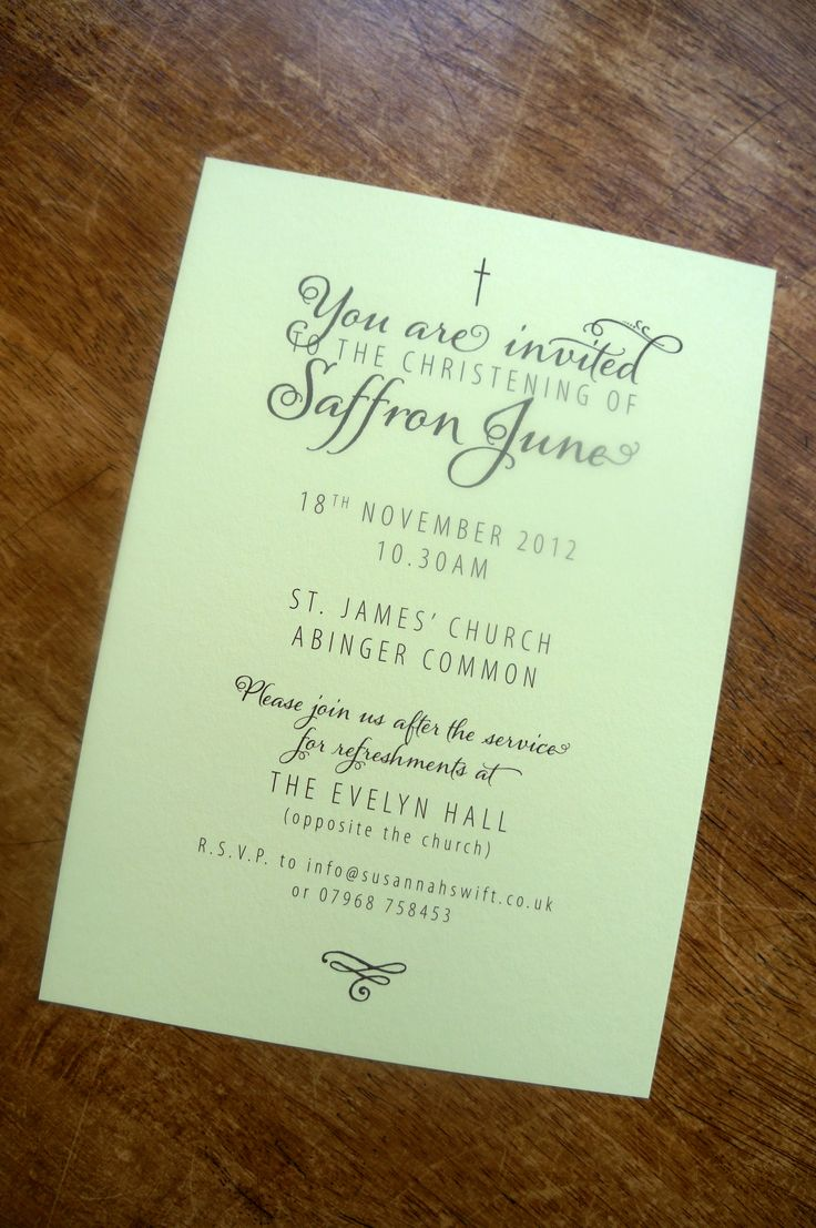 An A5 'Vintage Text' christening invitation, printed in chocolate brown on yellow card.