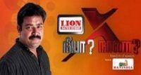 Neeya Naana 29-01-2017 Tamil talk show - Neeya Naana 29-01-17 watch Tamil debate programNeeya Naana 29/01/2017 | Watch Vijay TV Sunday ShowNeeya Naana Debate show January 29th 2017Neeya Naana new episode host: Gobinath Indian Tamil Show.   Part 01  Part 02
