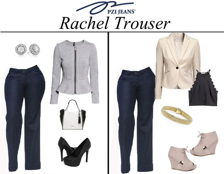 Perfect denim for work or play!
