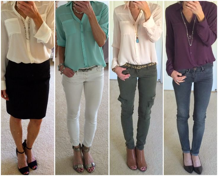 office wardrobe ideas. On The Daily EXPRESS: Friday Favorites 3/27/15 Office Wardrobe Ideas ,