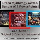 This is a Bundle of 3 of my Products:     Part I: The Story of Creation (From Chaos to the Defeat of Saturn!)    Mythology PowerPoint I    Part II: The R...