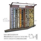 Granite tile Display Racks-SD014