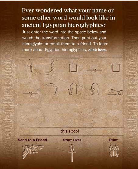 History Of The World on Hieroglyphic Typewriter Egyptian Name Translator Alphabet Writer