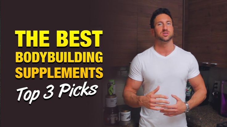 What are the 3 best bodybuilding supplements?  Fitness model Troy Adashun shares his 3 favorite muscle growth supplements in this video.   These 3 supplements are powerful muscle growth catalysts that will help any naturally skinny guy pack on lean muscle gains.   https://www.youtube.com/watch?v=xj9-zspezQY&index=10&list=PLC87087FA890B2D77