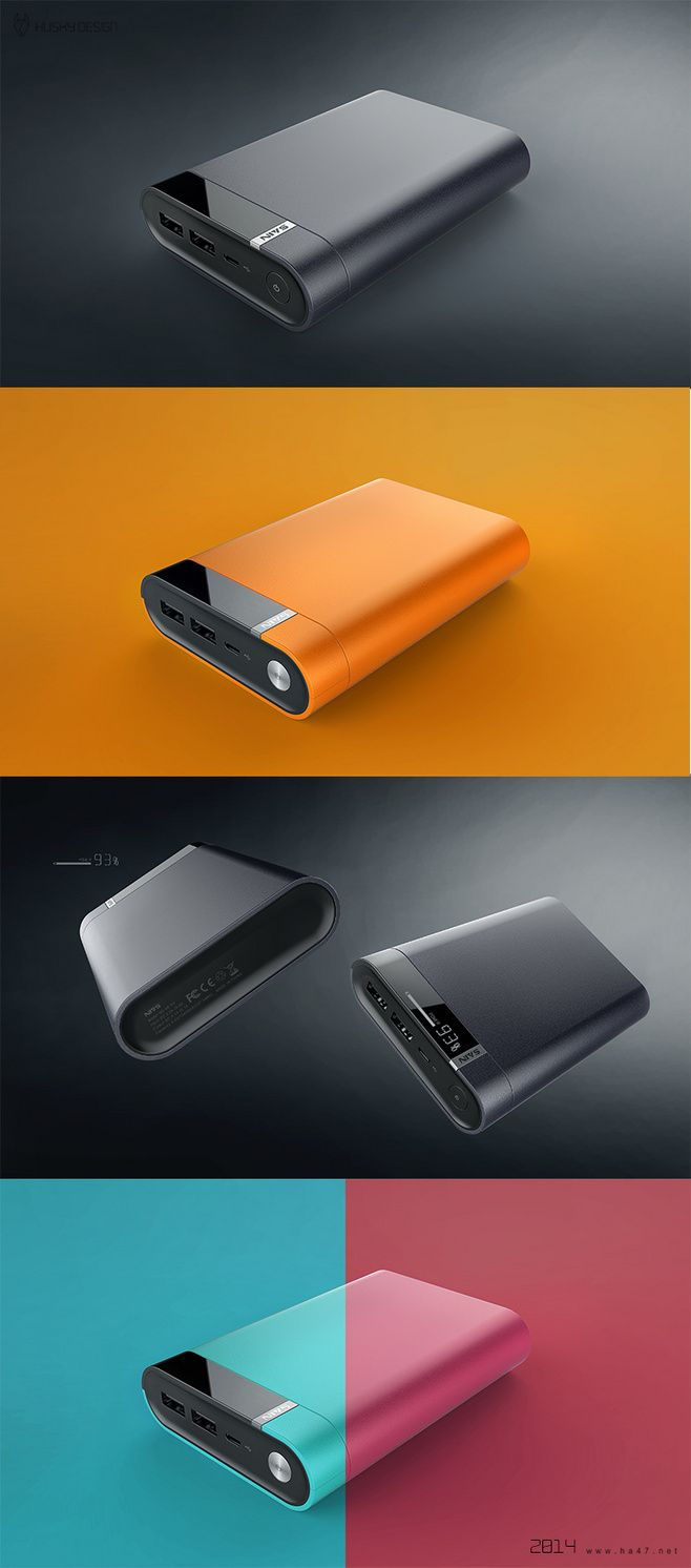 Mobile power supply design