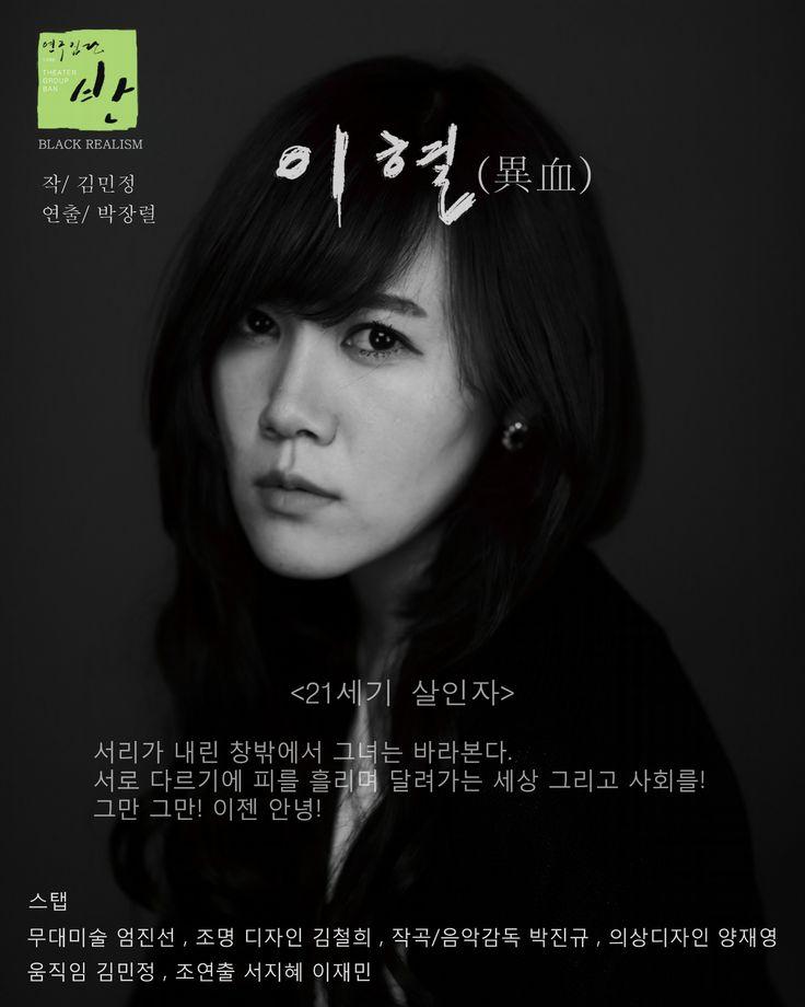 Print by Jin  Seon on 500px