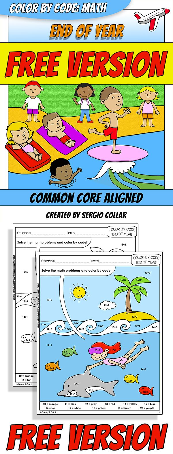 Color by Code : Math – END OF YEAR – FREE VERSION - Common Core Aligned   With this cool puzzle your students will enjoy Math at the same time as they review the following Common Core Standards:  1.OA.6 / 2.OA.2