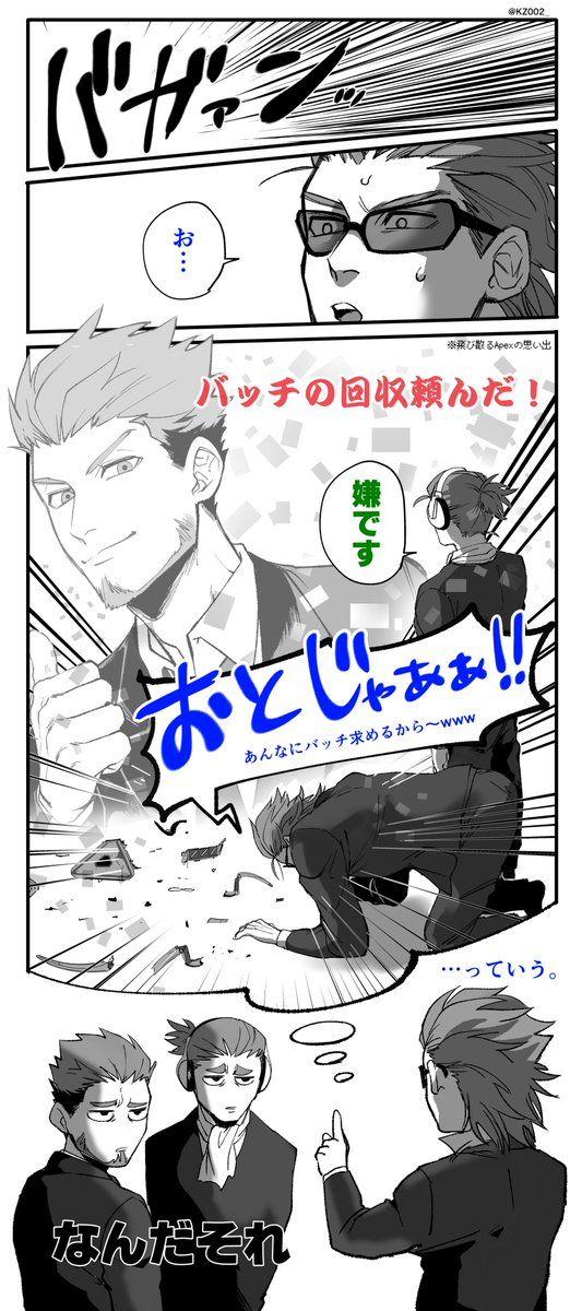 KZ (@KZ002_) さんの漫画 | 40作目 | ツイコミ(仮)