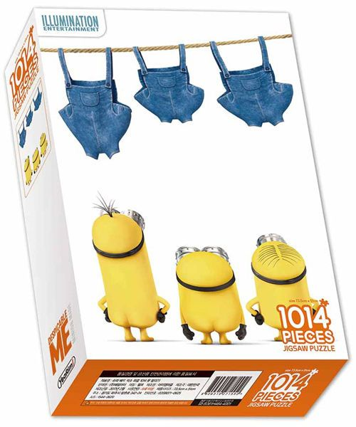 Despicable Me Minions Characters 1014 pieces Toy Jigsaw Puzzles Laundry #DespicableMe