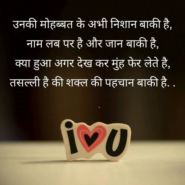 best 25 love quotes in hindi ideas on pinterest gulzar