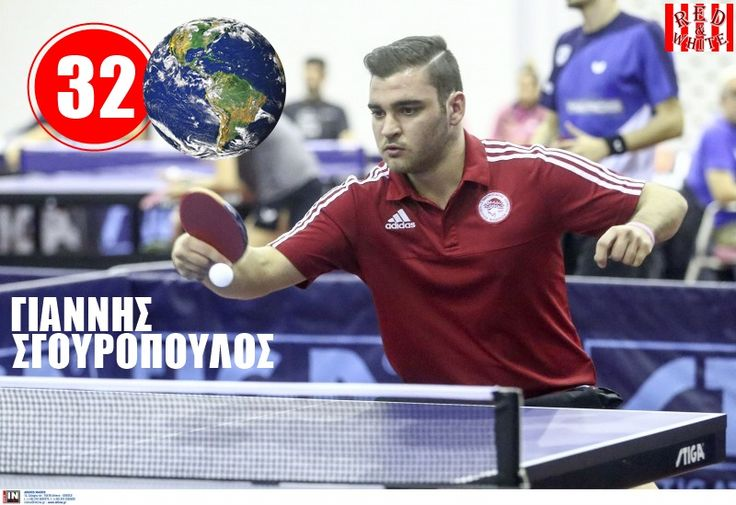 Ο πρωταθλητής του Ολυμπιακού επιβλήθηκε με 4-1 σετ (11-8, 11-7, 11-8, 9-11, 11-7). του Ινδού Σνεχίτ Σουραβατζούλα και προκρίθηκε στους 32 στο απλό του Παγκοσμίου Πρωταθλήματος Νέων! #Red_White #Olympiacos #Giannis_Sgouropoulos #PingPong