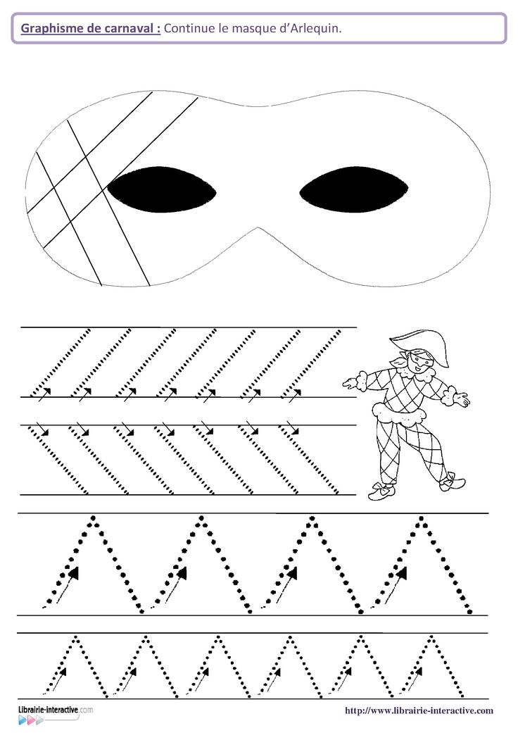 12 fiches de graphisme sur le th�me de carnaval, pour les �l�ves de maternelle (moyenne section et grande section). Plusieurs notions travaill�es, telles que les lignes verticales, les lignes obliques, les spirales, les ponts, les pics, les ronds, les points...