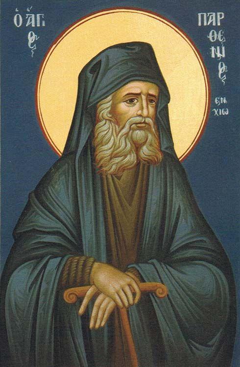 http://www.christopherklitou.com/8_dec_parthenius_of_chio2.jpg