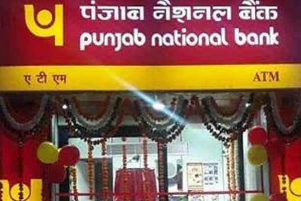 Pnb Admits Staggering Loan Defaults Of Rs 25 000 Crore Mumbai The Beleaguered Public Sector Punjab National Bank Pn National Asset Liability Management Loan
