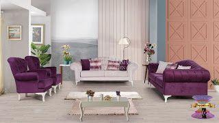 كتالوج صور كراسى وكنب انتريه مودرن من افضل موديلات انتريهات 2020 Top4 Home Decor Furniture Living Spaces