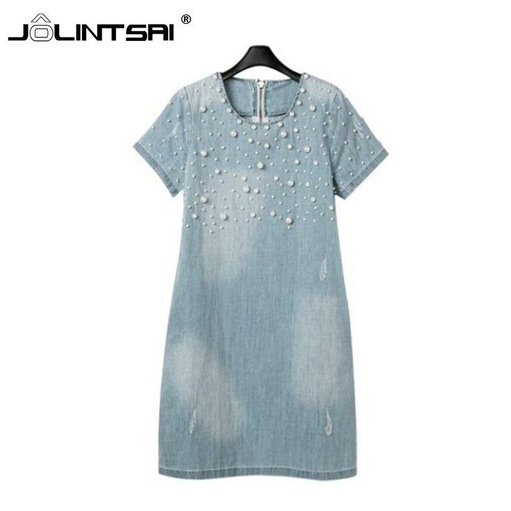 الصيف اللباس 2017 أحدث الصيف المرأة ثوب فضفاض قصيرة الأكمام مطرز الدينيم فساتين vestidos حزب اللباس زائد الحجم 5xl