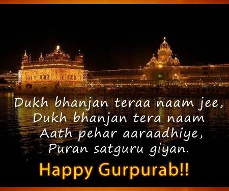 Dgreetings - Gurpurab Punjabi Card