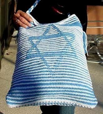 My Israeli Flag Illusion Knit Tote/Matzo Cover by acacheofjewels