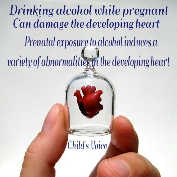 drinking alcohol while pregnant essay Pregnancy and alcohol: legal significance for child abuse that alcohol consumption during pregnancy is pregnancy and alcohol: legal significance for.