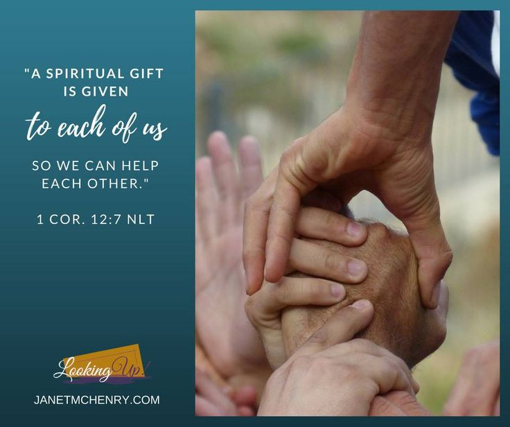 You have spiritual gifts! Study more about them in 1 Corinthians 12:1-31, Romans 12: 3-8, and Ephesians 4:11-16.