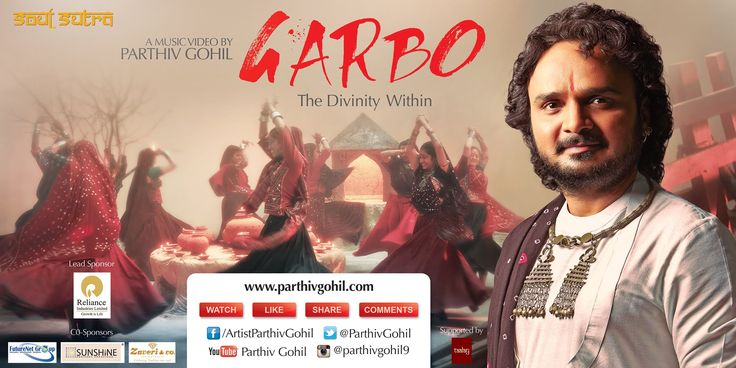 """Full """"GARBO"""" song is online now...  Watch it ..like it... Share it... and do share your views as comment... """