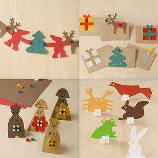 joulu + eläimiä